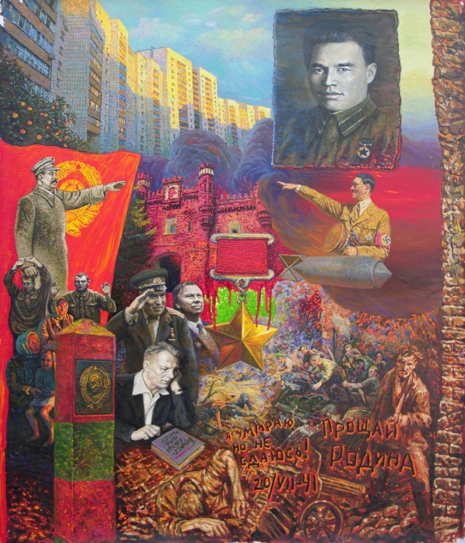 Герой Советского Союза Пётр Гаврилов, майор, защитник Брестской крепости. Холст , масло. 78 см х 68 см.
