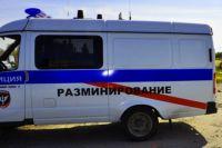 Житель поселка «заминировал» рынок  в Хабаровске.