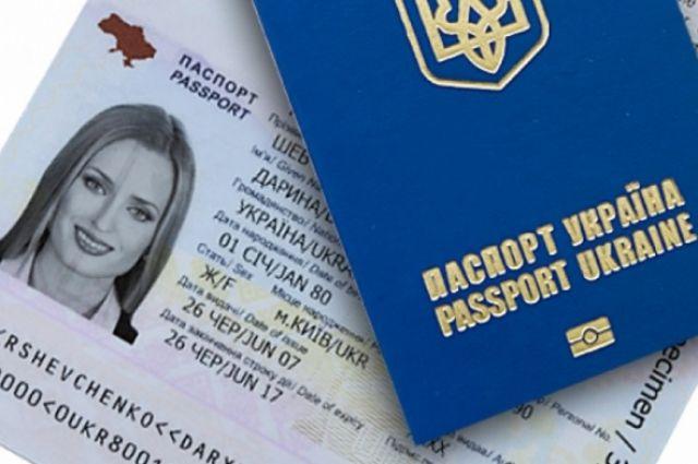 В Украине временно приостановят выдачу биометрических документов