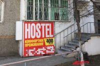 Лишь 10% иркутских хостелов расположены  в жилых многоквартирных домах.