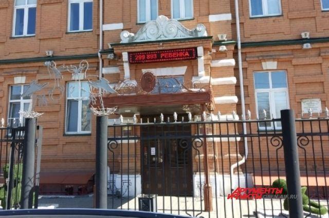 В Оренбургском роддоме ждут появление юбилейного новорожденного.
