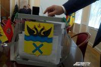 На выборы губернатора Оренбуржья выделено 300 млн рублей