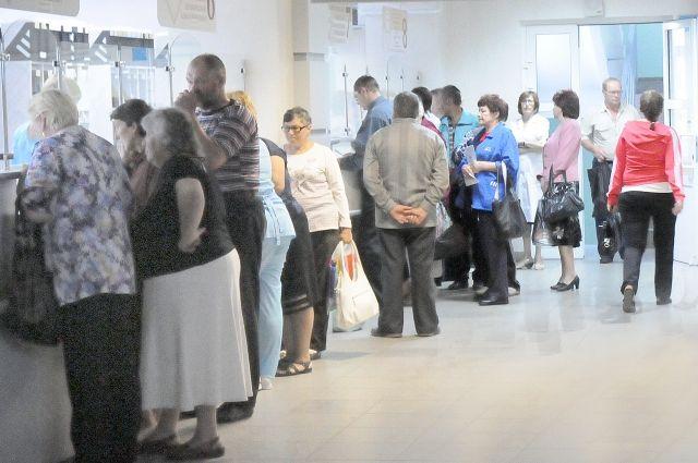 Почта банк оформить кредит наличными онлайн заявка под 12.5