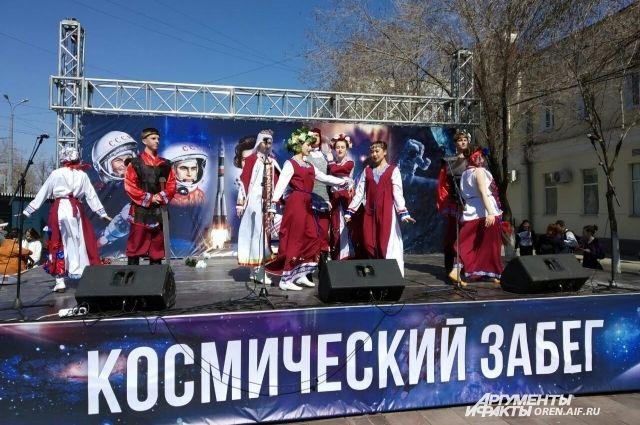 Оренбург празднует День космонавтики.