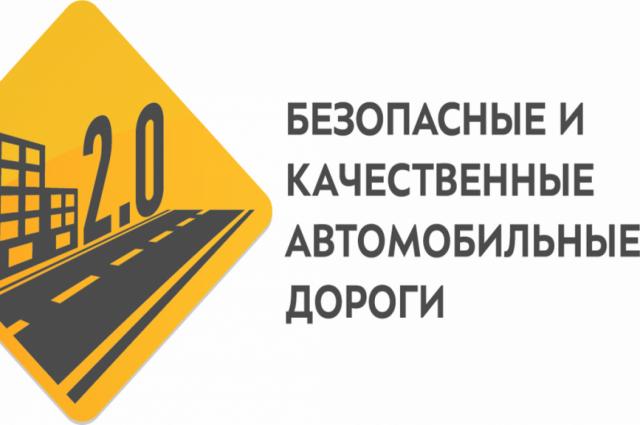 На Ямале появятся еще два комплекса фотовидеофиксации нарушений ПДД