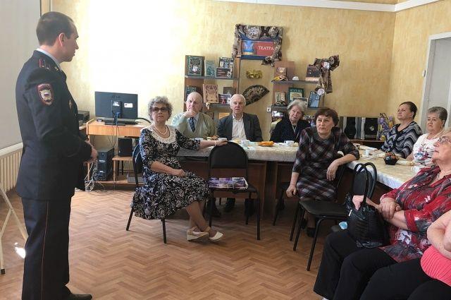 В Оренбурге сотрудники полиции встретились с пожилыми людьми.