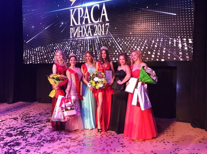 «Краса РИНХА – 2017».