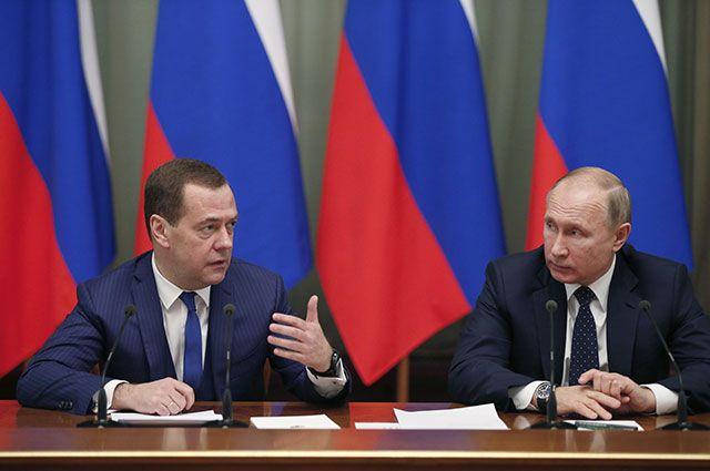 Президент РФ Владимир Путин и председатель правительства РФ Дмитрий Медведев.