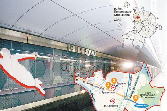 В вестибюле станции играет гимн футбольного клуба «Спартак»,  а поднимаясь на эскалаторе, пассажиры видят эмблему клуба.