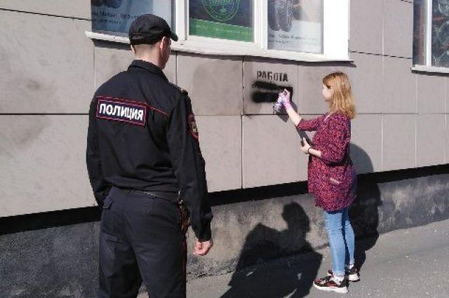 В Новотроицке волонтеры и с полицейские закрасили запрещенные надписи.