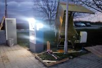 Старый павильон демонтировали, новый паркомат установили.