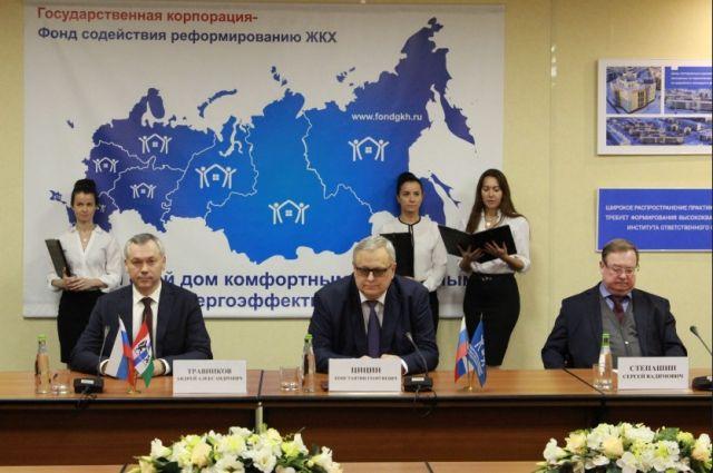 Большая часть средств — 3,832 млрд рублей — будет выделена Фондом содействия реформированию ЖКХ, сообщил Губернатор Андрей Травников.