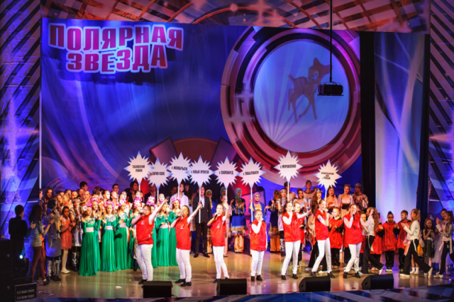 В Губкинском проходит конкурс эстрадного творчества «Полярная звезда»