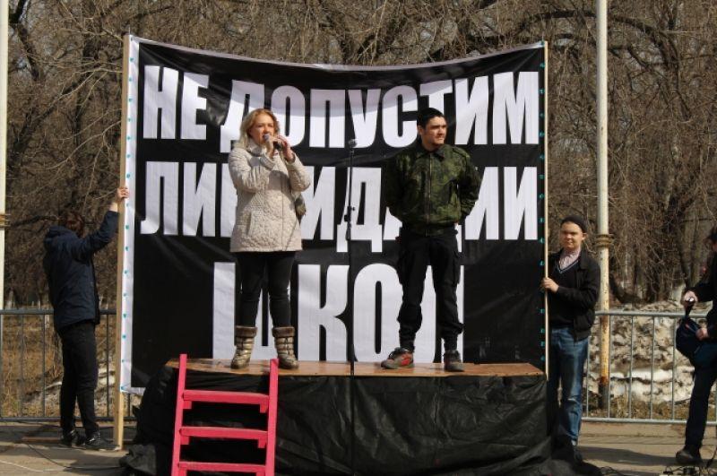 Митинг против объединения школ № 48 и № 49 в Перми начался.