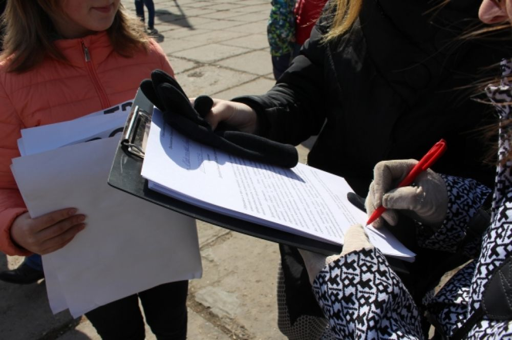 Пермяки обратились к депутатам с просьбой об отказе в реорганизации школ Перми.