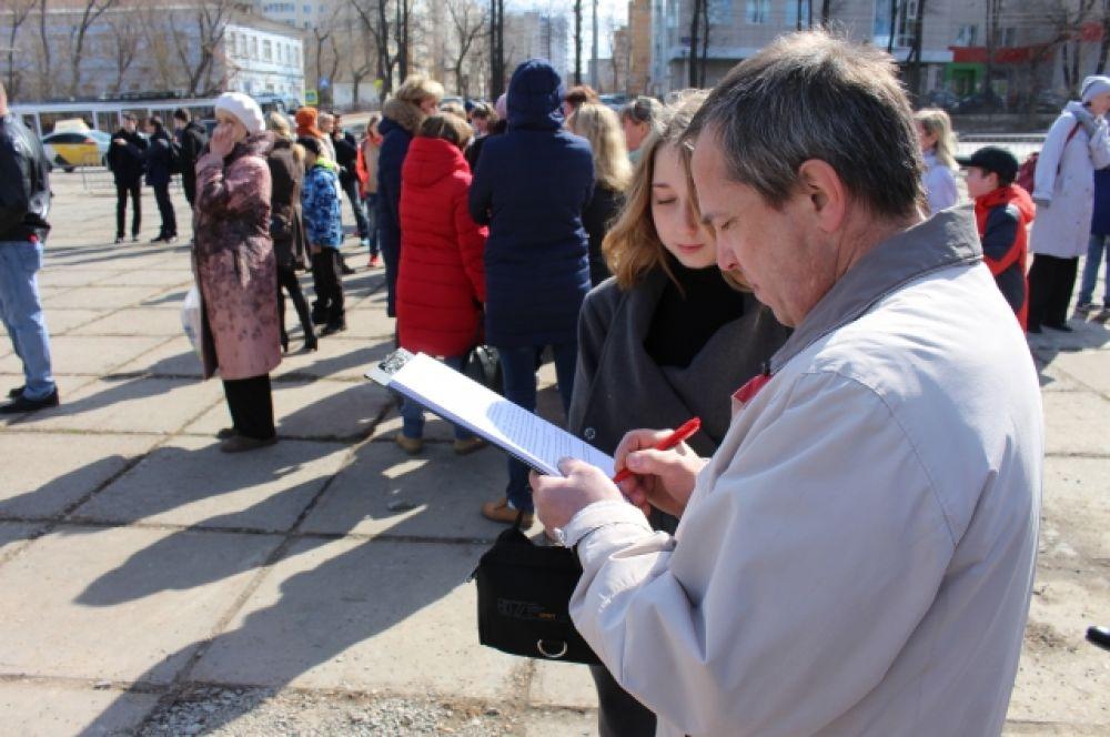 Собравшиеся подписывали обращение к депутатам.