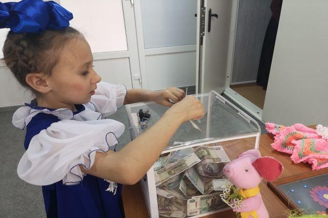 Ноябряне завершили Неделю благотворительности фестивалем «Тропинками добра»