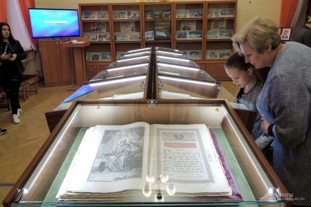 Оренбург 20 апреля станет участником Всероссийской акции «Библионочь-2019»