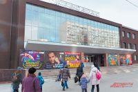 Культурный центр «Салют» сегодня предлагает интересно провести досуг и взрослым, и детям.