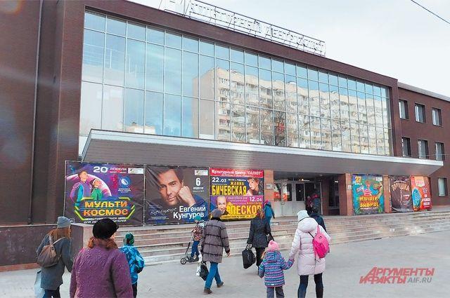 Реклама сайта в интернете Южное Тушино как сделать сайт за вечер