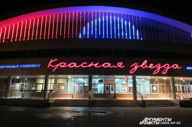 В Омске отменили трансляцию матча «Авангарда» на «Красной звезде»