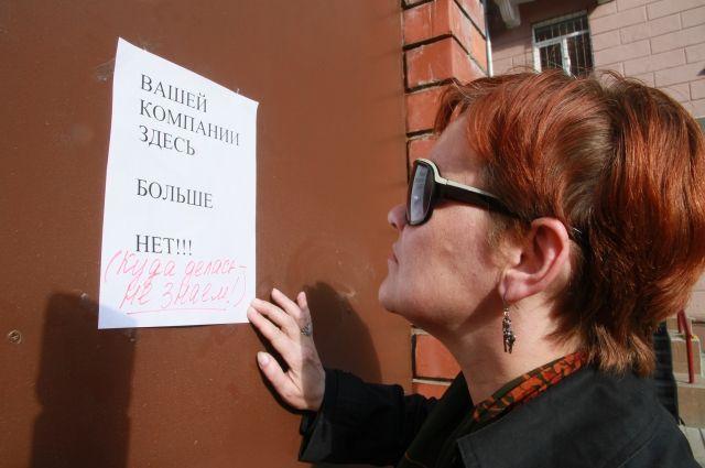 «Оренбургская управляющая компания» отказалась от 700 домов