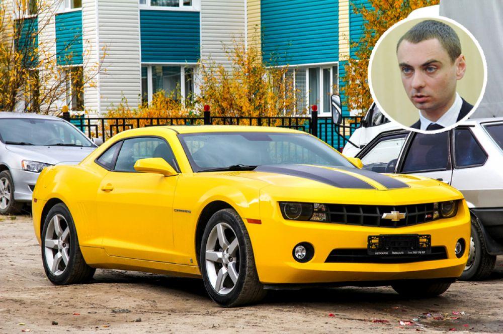 Начальник управления президента России по обеспечению конституционных прав граждан Максим Травников владеет Ford Explorer, а его супруга Chevrolet Camaro.