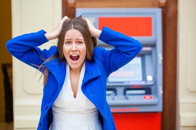 Что делать, если банкомат не отдаёт вашу карту