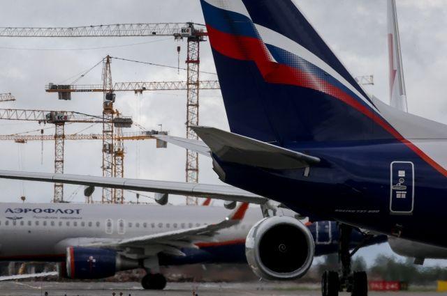 Общественный совет «Аэрофлота» провел первое в 2019 году заседание