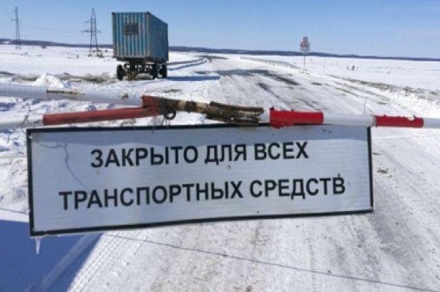 На Ямале 16 апреля из-за непогоды закрыты все зимники