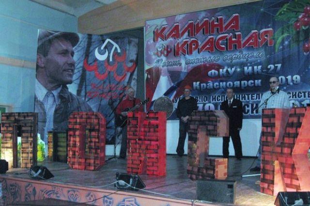 Открытие фестиваля состоялось на базе ИК-27.