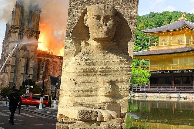 Нотр-Дам, Большой сфинкс, «Золотой храм» в Киото.