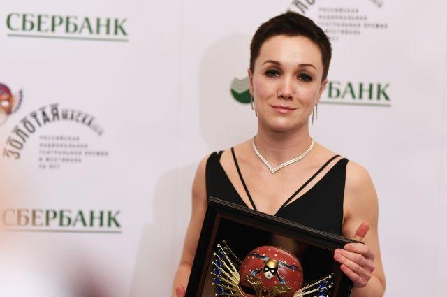 «Золотую маску» за лучшие роли получили Дарья Мороз и Камиль Тукаев