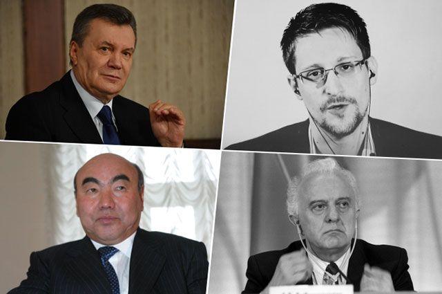 Виктор Янукович, Эдвард Сноуден, Аскар Акаев, Эдуард Шеварднадзе.