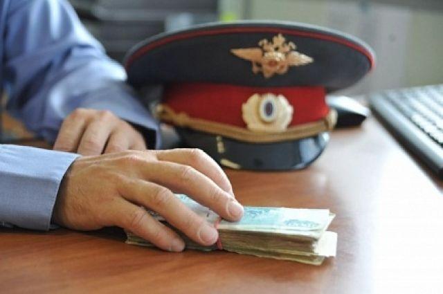 Тюменец попался на взятке полицейскому