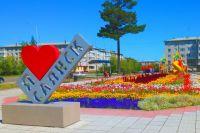 С 2017 года Саянск активно работает по программе «Создание комфортной городской среды».
