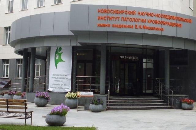 Заболевших ямальцев спецрейсом доставили в кардиоцентр Новосибирска