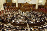 Народные депутаты будут голосовать за закон об украинском языке как государственном 25 апреля.