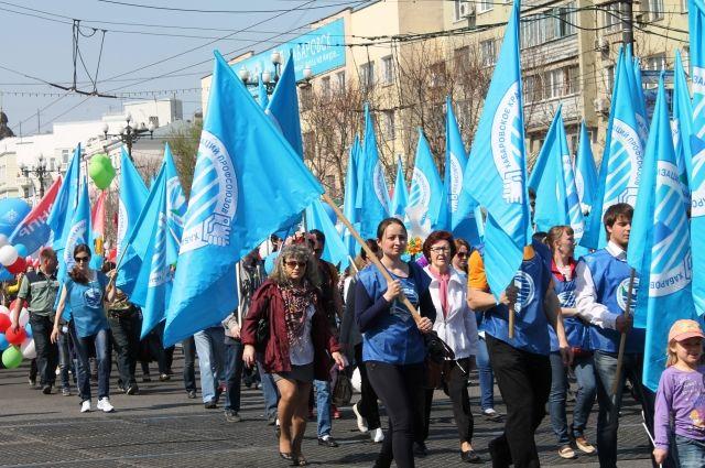 Театрализованное шествие на День города уменьшится в размерах .
