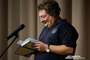 Писателя Дмитрия Быкова госпитализировали в Уфе
