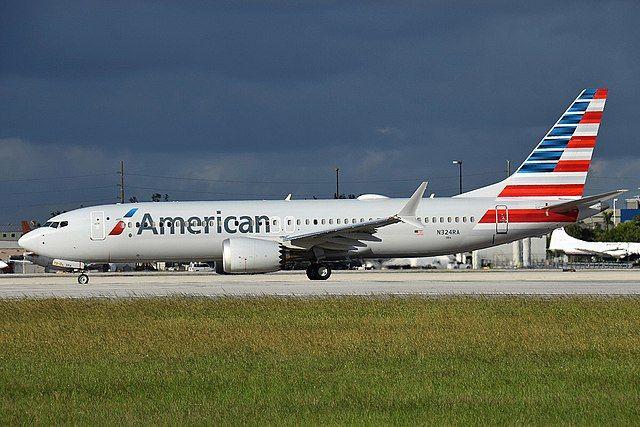 Boeing провела заключительное  испытание обновлённого 737 MAX