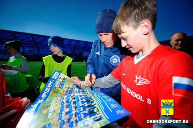 Тренеры ФК «Оренбург» провели мастер-класс для школьников