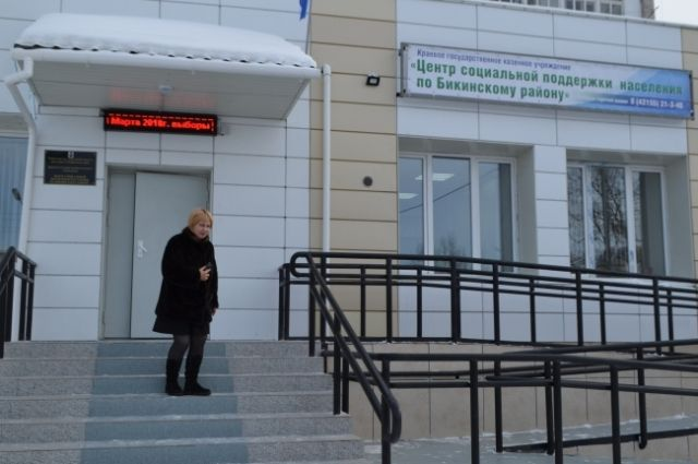 Выплаты по социальному контракту в Хабаровском крае увеличатся.