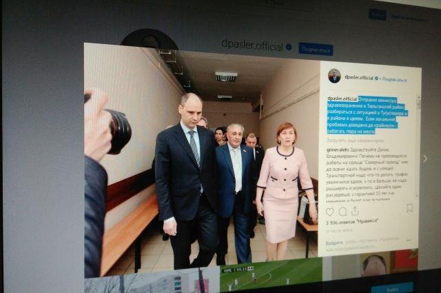 Врио губернатора Оренбуржья отправил министра здравоохранения в Тугустемир