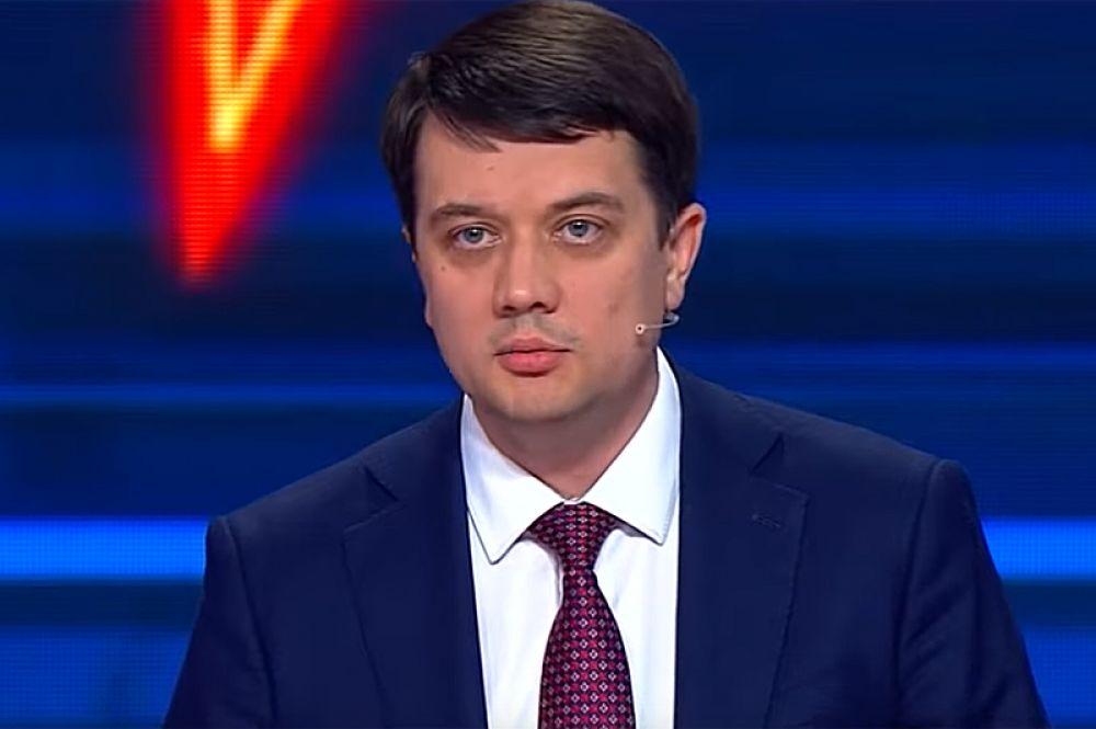 Дмитрий Разумков — курировать вопросы внутренней политики.