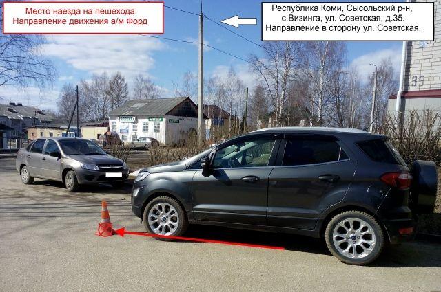 Авария произошла возле дома №35 по улице Советской.