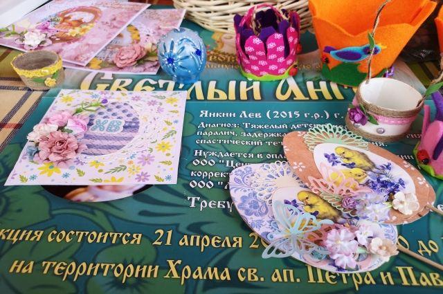 Ямальцы собрали на благотворительной ярмарке 475 тысяч рублей