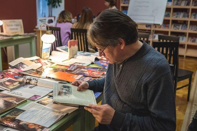 Центральной площадкой проведения акции в Оренбурге стала областная научная библиотека им. Крупской.