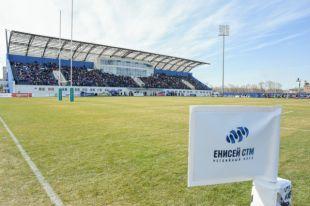 Стадион соответствует международному уровню.