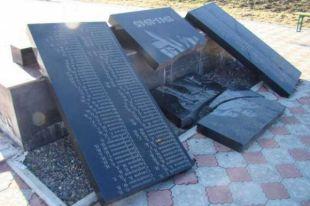 Памятник разломился на несколько частей.